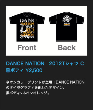 DANCE NATION 2012Tシャツ C